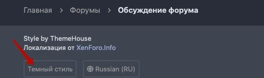 forum style.jpg
